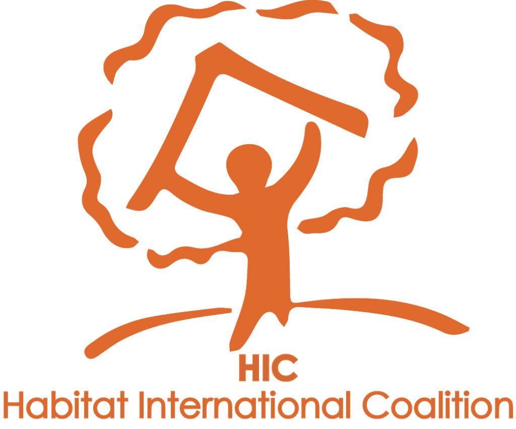 Logo de l'organisme Habitat International Coalition